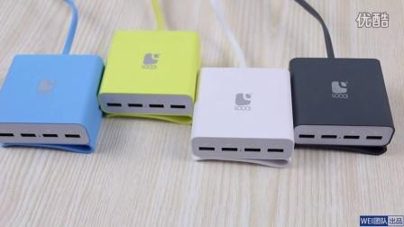 【WEI团队】路可第二代4U+系列多口USB充电器 体验