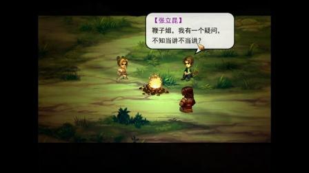 【熊蜂bebe】钓鱼去哪里?姜太公的小岛全剧情解说第四期