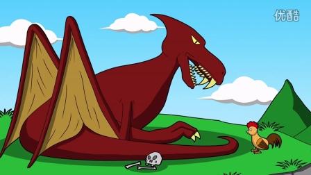 原创动画《外星兄弟》第6集:魔龙是很危险的