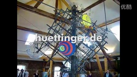 德国贺廷根科技互动 - 滚球 动力学雕塑