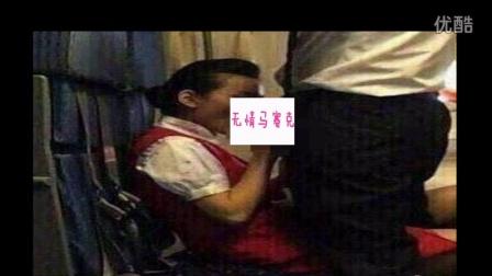网曝深航空姐不雅照 机舱拍照超规格服务