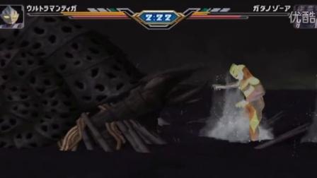 【奥特曼格斗进化3】【爆酱籽墨】拯救地球任务第八期——暗黑的支配者 S级