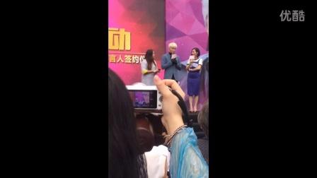 [Mike D Angelo] 2015/05/09广州媒体见面会 - 开场介绍