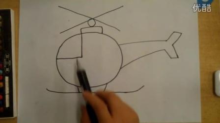 简笔画直升飞机李老师学画画