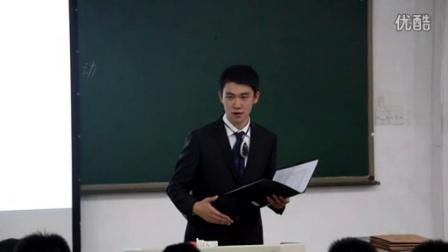 清华大学电机系第49届学生会主席施博辰竞选演讲