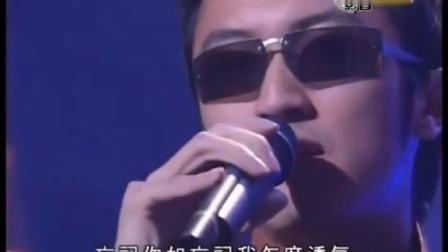 谢霆锋 - 冥想 现场版2002