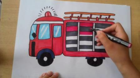 儿童画救火车根李老师学画画