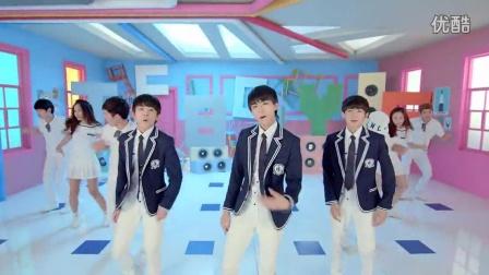 TFBOYS《宠爱》MV最终官方舞蹈版