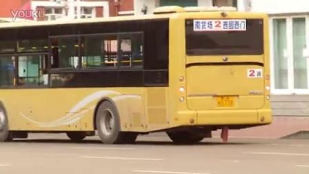 哈尔滨宇通汽车试车,试车线路为齐齐哈尔2路公交