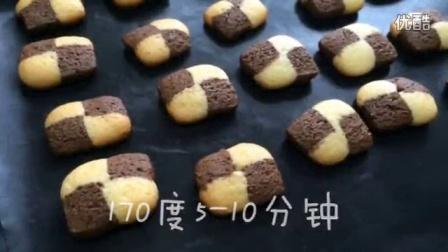 「M」无油 棋格饼干(128)