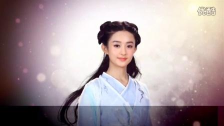 中英双语花千骨《不可说》演奏_tan8.com