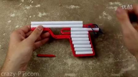 [crazy-PT]如何制造一个软弹纸手枪