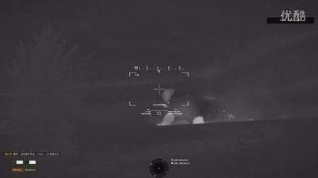 武装突袭3阿帕奇炮手操作地狱火L和K型攻击方式及挂弹演示。