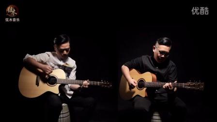 《绽放》吉他独奏——武汉弦木音乐Alive组合