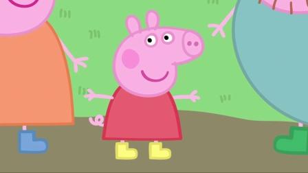 小猪佩奇第一季:暴风雨
