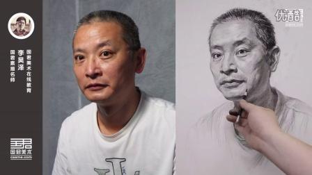 「国君美术」李昊泽素描头像_男老年1/3侧面_美术高考_画室
