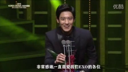 EXO 中字 朴灿烈 夺得韩国电视剧大赏 男子新人赏 我的邻居是EXO 151009