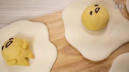 【大吃货爱美食】继续教你做懒蛋蛋~这一次是懒蛋蛋柠檬饼干~ 151028
