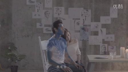 王心凌Cyndi Wang [遠在眼前的你/Far Away]官方 Official HD MV