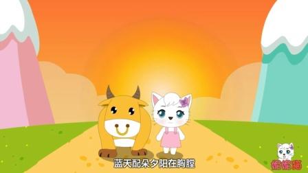 小白兔白又白+排排坐吃果果+劳动最光荣婴幼儿经典流行儿歌大全100首连唱动画视频