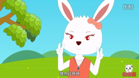小兔子乖乖+小手拍拍+上学歌幼儿流行儿歌大全100首连唱动画视频