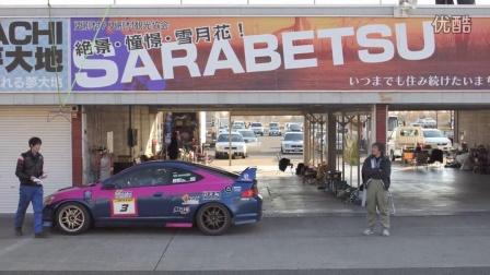 炫风车陈莉慧-参加日本的耐力赛