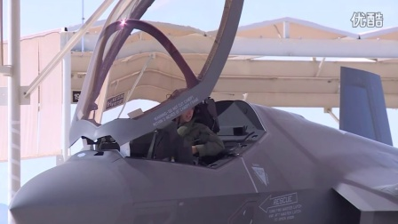 F-35 Squadron Gets Brand Spanking Jets