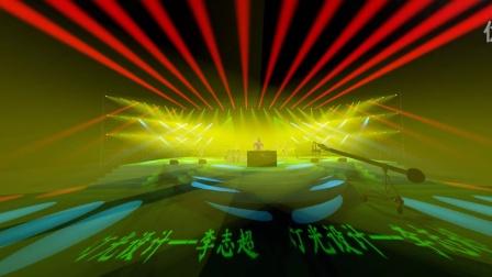 你绝对没见过的灯光秀!---深圳波峰演艺---老男孩出品!