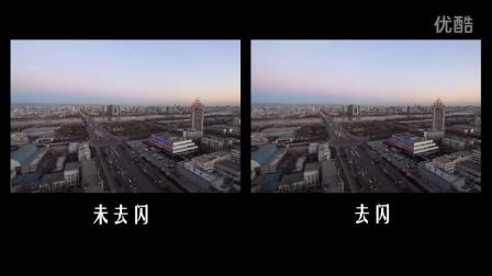 【延时摄影教程】第6期 黄昏过渡延时拍摄及后期去闪——TYUT小崔