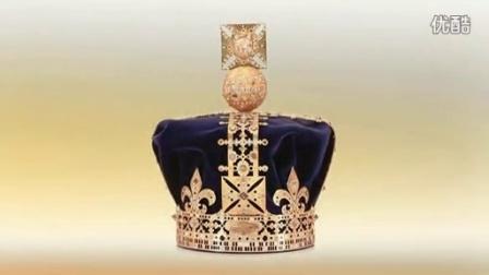 De Beers Talisman皇冠