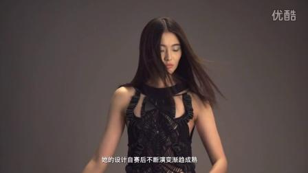 「衣酷适再生时尚设计」2015/16 时尚拍摄幕后花絮