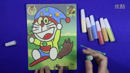亲子游戏 叮当猫沙画 智力游戏 叮当猫 机械猫 奥特曼 儿童沙画