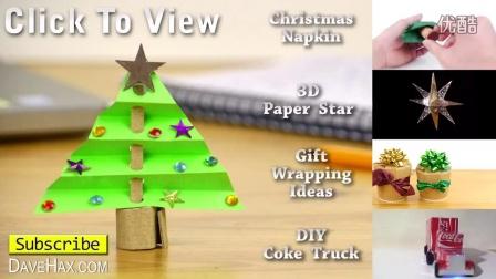 【大吃货爱美食】圣诞特辑——DIY自己的桌面迷你圣诞树~ 151223