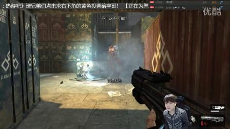 【小宇热游】极度恐慌3 娱乐解说直播03期