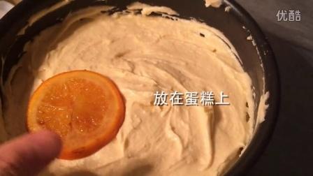 ┏夏┓香橙蛋糕 | Orange Cake