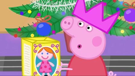 小猪佩奇 第四季:圣诞老人来了