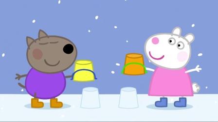 小猪佩奇 第四季:太阳,大海和雪