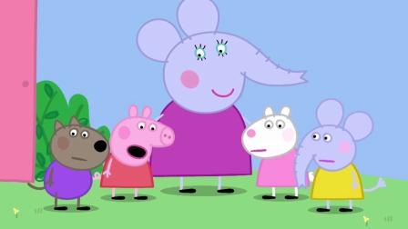 小猪佩奇 第四季:大象艾蒙德的生日