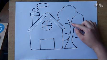 儿童画简笔画简单房子和树微课跟李老师学画画1