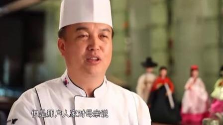 韩国料理【石锅拌饭】