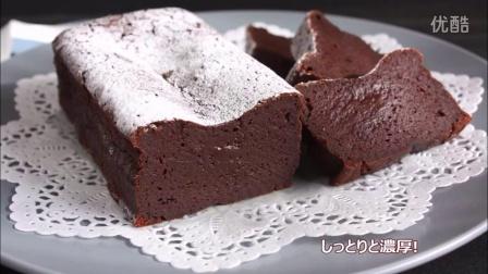 [Jennysta小吃货] 巧克力奶油蛋糕 Chocolate Cake (Gateau au Chocolat Recipe)