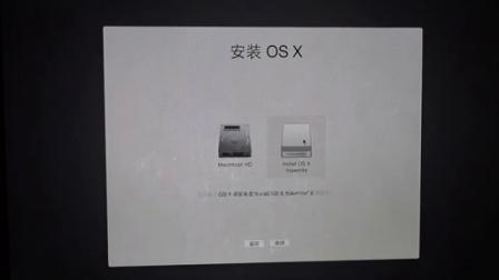 BreakNg科技】mac os x 制作U盘 重装系统教程【粤语】