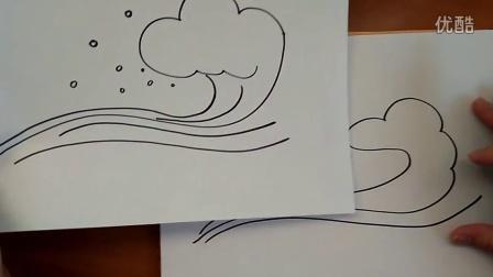 海浪或波浪的画法简笔画跟李老师学画画