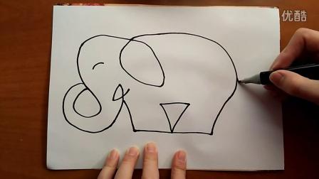 大象简笔画跟李老师学画画