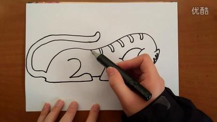 老虎卧姿简笔画跟李老师学画画