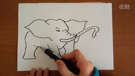 生气的大象简笔画跟李老师学画画