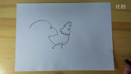 大公鸡一笔画简笔画跟李老师学画画