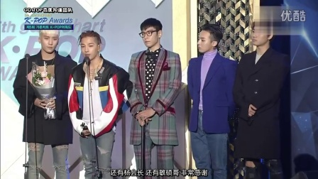 160217 GAON CHART K-POP Awards  5月 BIGBANG LOSER