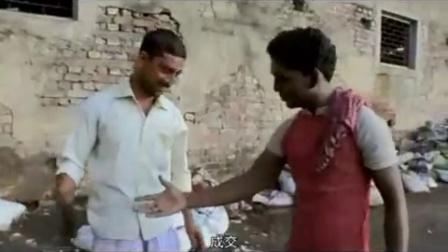印度市井:开挂民族的日常