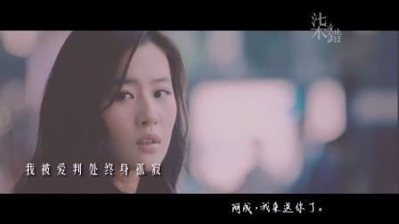 胡歌刘亦菲《怨气撞铃》BY七城错(绝对严禁二传or秒拍)